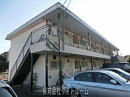 ハイツハヅミ[2階]の外観
