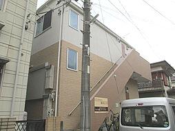 神奈川県相模原市緑区橋本1丁目の賃貸アパートの外観