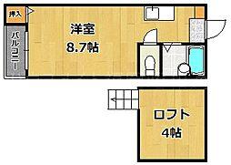 トマト館[1階]の間取り