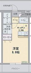 エル・フィネス三島[2階]の間取り