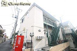 神奈川県相模原市南区上鶴間1の賃貸アパートの外観