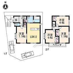 木幡駅 8.7万円