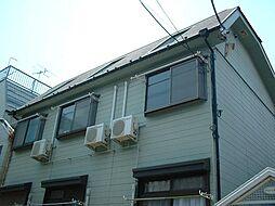 東京都練馬区春日町6丁目の賃貸アパートの外観