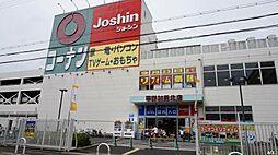 ホームセンターコーナン平野加美北店まで1008m