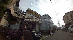 [一戸建] 大阪府東大阪市日下町2丁目 の賃貸【/】の外観