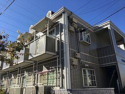 神奈川県横浜市港北区菊名6丁目の賃貸アパートの外観