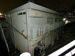 コーポ草風A[1階]の外観