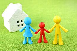 住宅ローン返済サポート対象物件。詳細はお気軽にお問い合わせください。