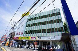 柚須駅 3.9万円