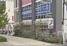 周辺,1DK,面積30m2,賃料6.9万円,Osaka Metro中央線 九条駅 徒歩6分,阪神なんば線 九条駅 徒歩3分,大阪府大阪市西区九条南1丁目