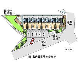百舌鳥駅 0.5万円