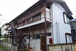 第2旭荘[1階]の外観