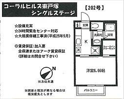 コーラルヒルズ東戸塚シングルステージ[202号室号室]の間取り