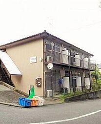 東京都町田市金井1丁目の賃貸アパートの外観