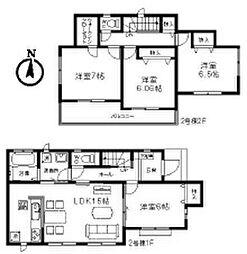 元山駅 2,480万円