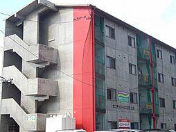 センチュリー21立野B[2階]の外観
