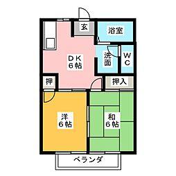 シティハイツ小倉[1階]の間取り