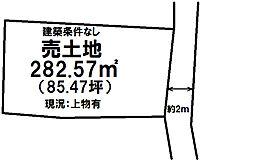 玖珂町柳井田