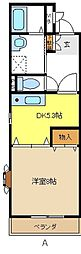 愛知県名古屋市緑区藤塚3の賃貸マンションの間取り