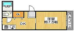 レシデンシア林[2階]の間取り