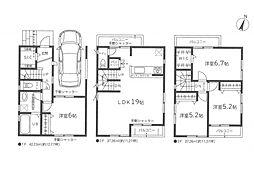 宮原駅 3,298万円