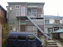 神奈川県横須賀市深田台の賃貸アパートの外観