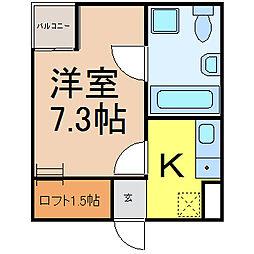リーベSAKURA (リーベサクラ)[3階]の間取り