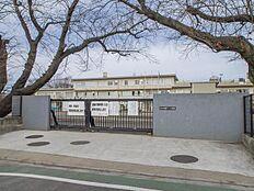 小平市立小平第十一小学校 距離1320m