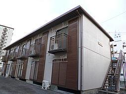 コスモハイツBELL[2階]の外観