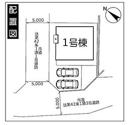 桜台駅 3,380万円