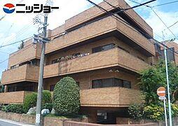 ルモン覚王山[2階]の外観