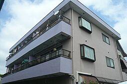 東京都府中市是政1丁目の賃貸マンションの外観