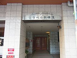 ミラベル新横濱[402号室]の外観