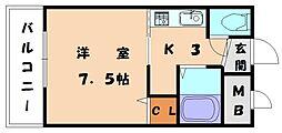 エルフコート新宮[3階]の間取り