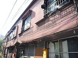 西新宿駅 2.5万円