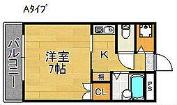 シェポールK&M[6階]の間取り