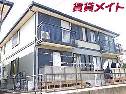 平津駅 4.5万円