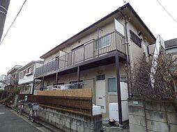 北村荘[2階]の外観