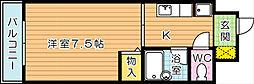 メゾン浅川台[3階]の間取り
