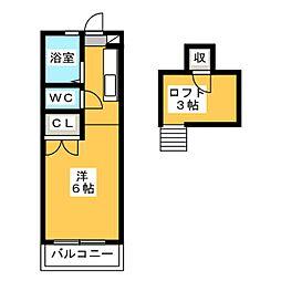 ウイング松島[1階]の間取り