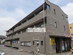 WING・カチガワ[2階]の外観