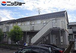 リベールB[1階]の外観