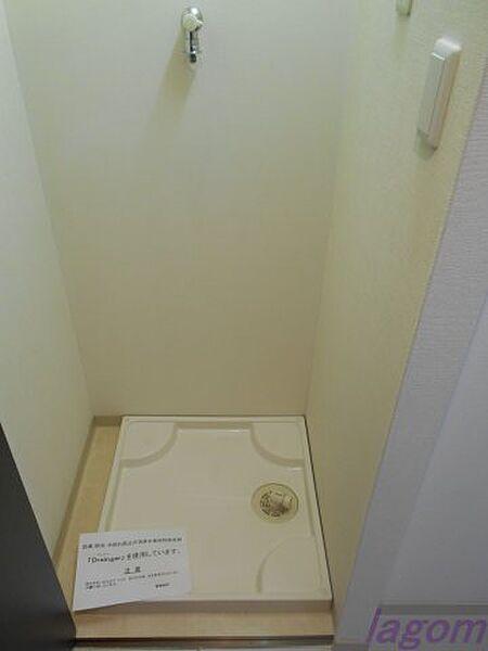 アーデン京町堀ウエストの室内洗濯パン