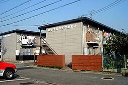 ロイヤルハイツ新庄[2階]の外観