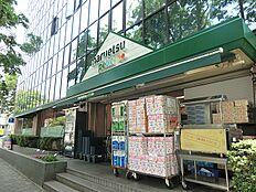 マルエツ西大井駅前店