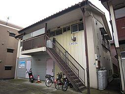 稲田堤駅 1.1万円