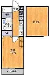 長崎大学駅 4.1万円