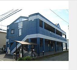 湘南アクセスIII[2階]の外観