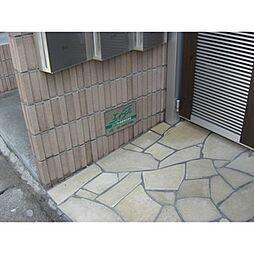 神奈川県横須賀市三春町2丁目の賃貸アパートの外観