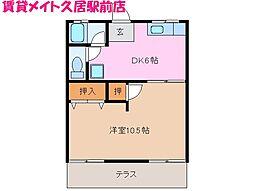 コーポ宏[1階]の間取り